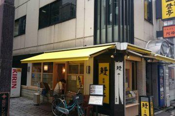 オーニングテント張替え 東京都江東区 62
