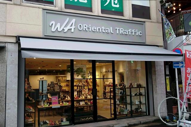 オーニング張替えの施工事例・靴屋